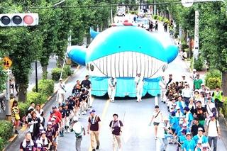 くじら祭パレード.jpg