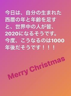 S__60194847.jpg